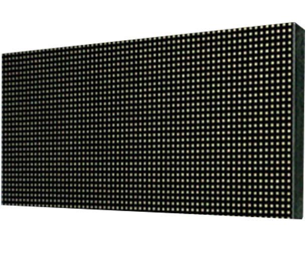 P4.0室外三合一全彩屏(高亮高刷) LED显示屏,新零售,广告机,LCD显示屏,LED屏,智慧门店,LED透明屏